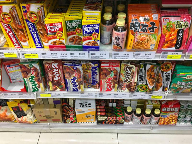 日本の食料品